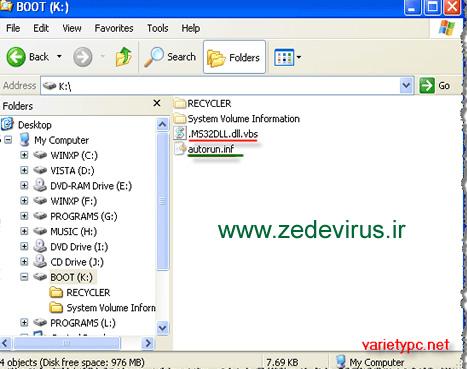 http://up.zedevirus.ir/up/zedeviruse/Pictures/news/MS32DLL.dll2.jpg